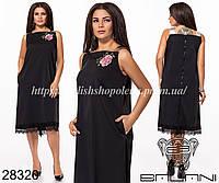 Платье миди с вышитым цветочным принтом