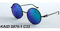 Солнцезащитные очки KAIZI 870