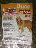Корм Duna для крупных собак 10 кг