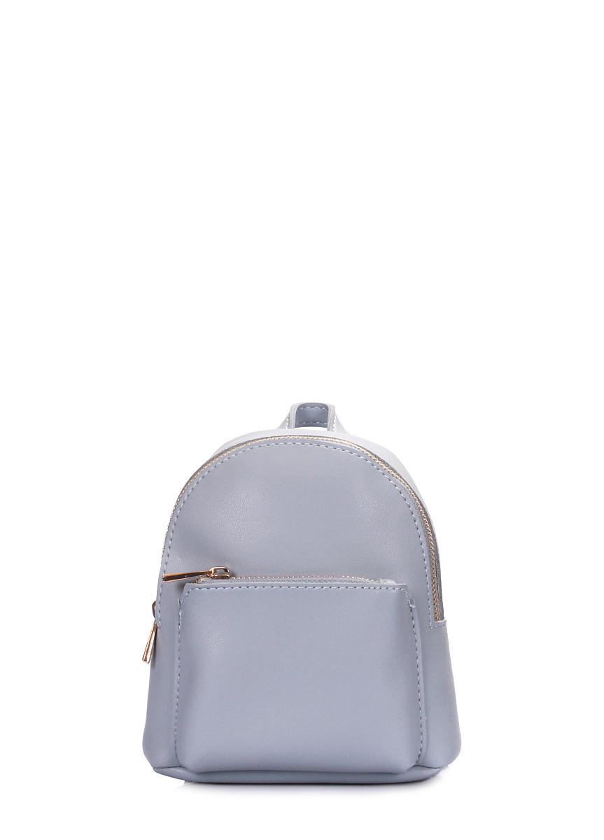 Серо-голубой рюкзачок