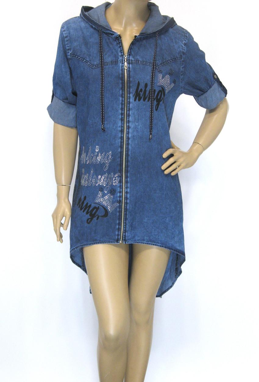 Джинсове плаття на замку з капюшоном великі розміри