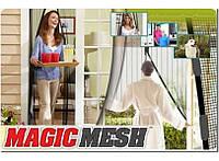 Магнитные шторы Magic mesh 210x100 (москитная сетка)