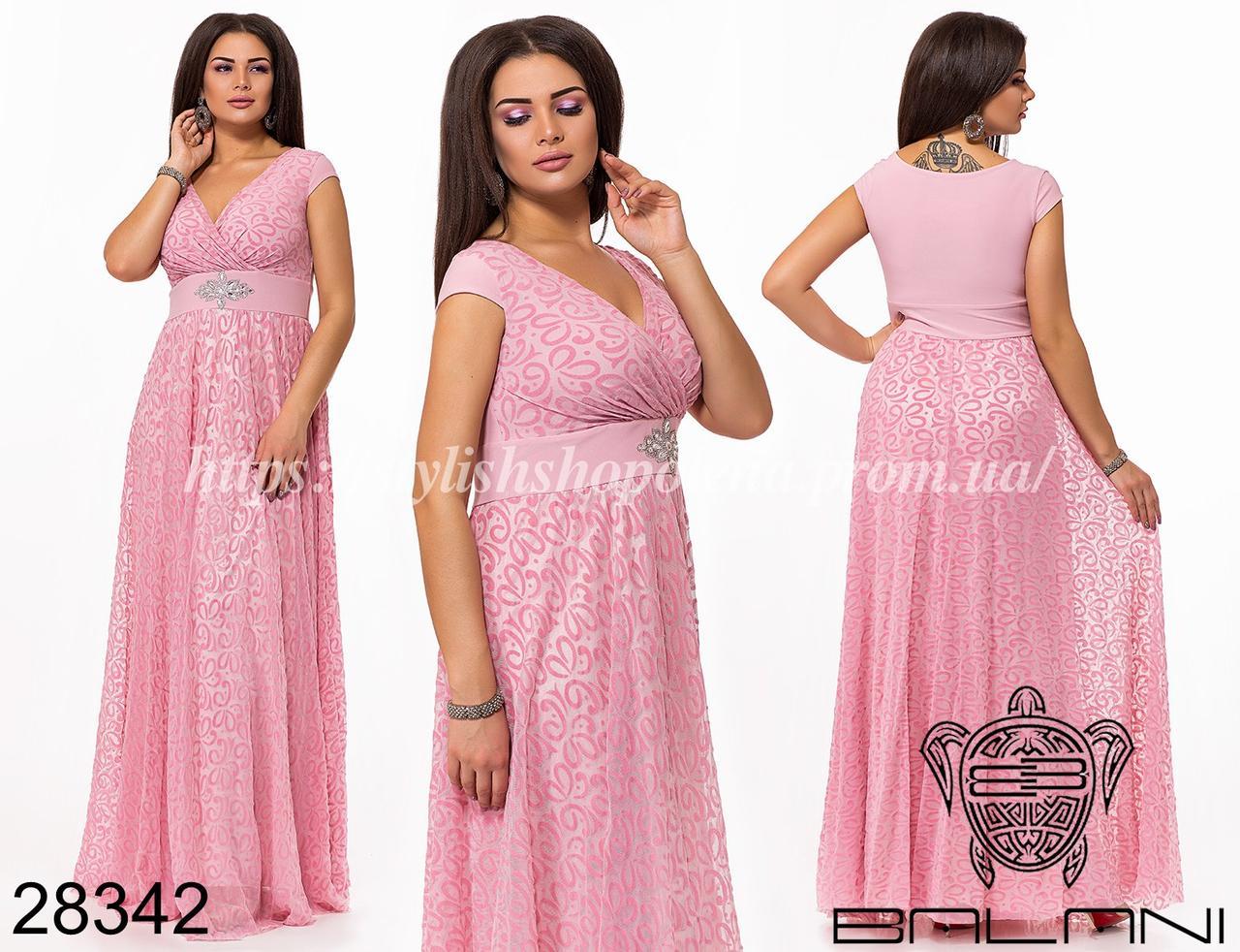 bef1470ae88 Платье в пол с завышенной талией - «STYLISHSHOPOLENA Интернет-магазин  женской одежды OLENA»