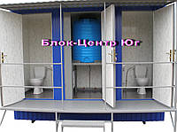 Туалетный санитарный  модуль зима-лето
