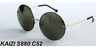 Женские солнцезащитные очки KAIZI 880 круглые