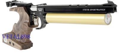 Пистолет Steyr LP10 (Штеер ЛП 10) / Пистолет Steyr LP50 (Штеер ЛП 50)