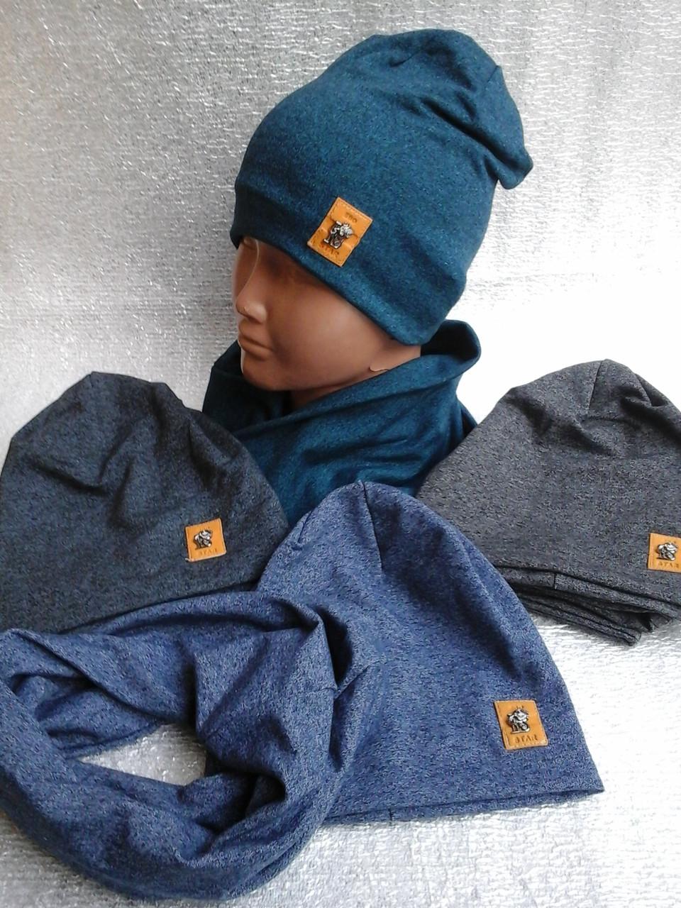 Шапочка для мальчика с шарфиком хомут