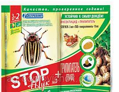 Инсектицид «Стоп Жук» + прилипатель 3+10 мл