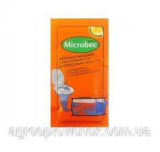 Microbec Ultra (Микробек Ультра) средство для септиков, выгребных ям и дачных туалетов, 25 г