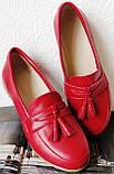 Супер Лоферы!  Весна Лето 2020! Натуральная мягкая кожа туфли женские Loafer красные, фото 2