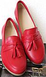 Супер Лоферы!  Весна Лето 2020! Натуральная мягкая кожа туфли женские Loafer красные, фото 7