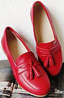 Супер Лоферы! Натуральная мягкая кожа туфли женские Loafer красные