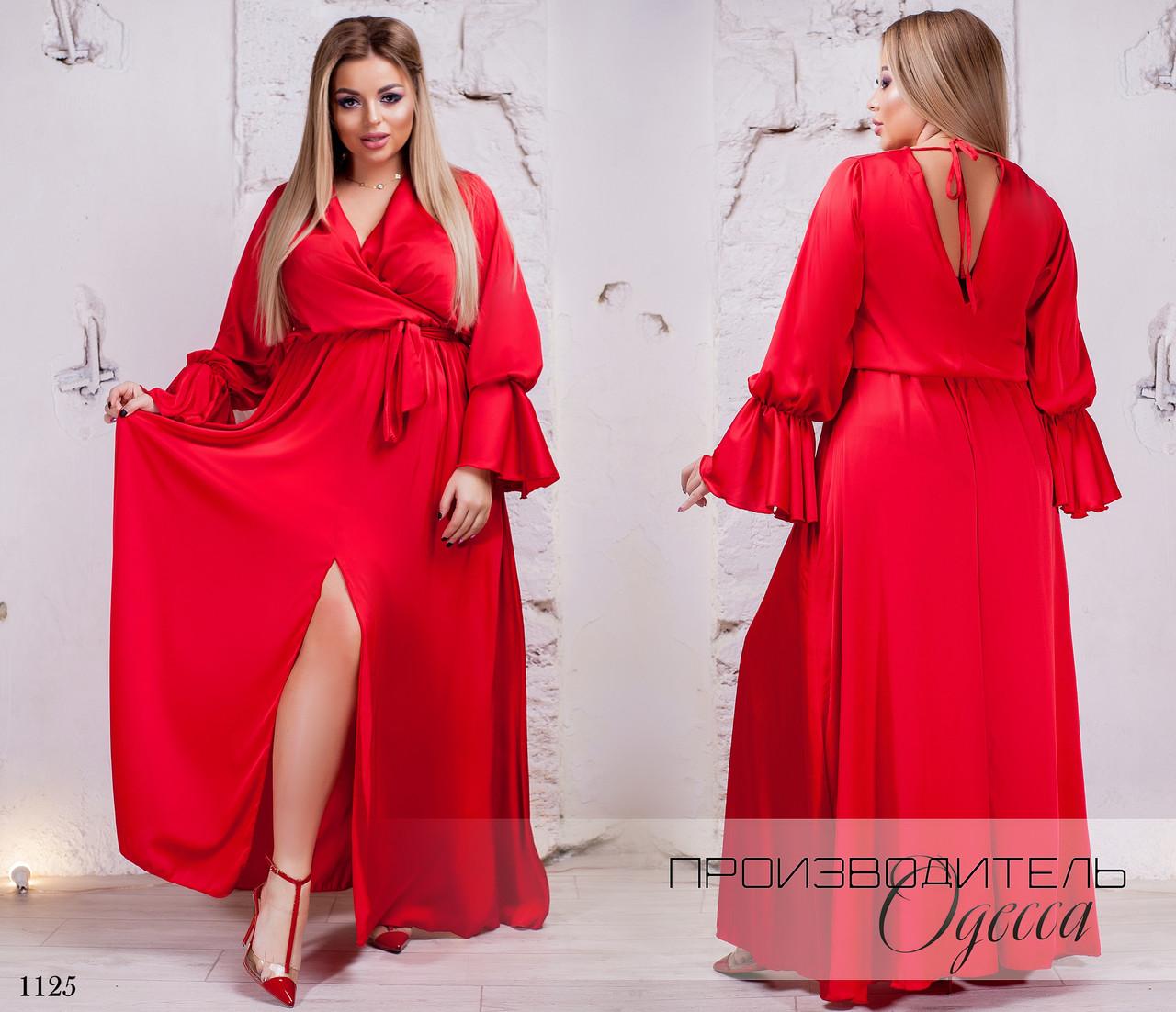 Платье вечернее длинное шелк/софт 48-50,52-54