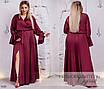 Платье вечернее длинное шелк/софт 48-50,52-54, фото 3