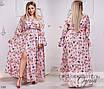Платье вечернее длинное шелк/софт 48-50,52-54, фото 5