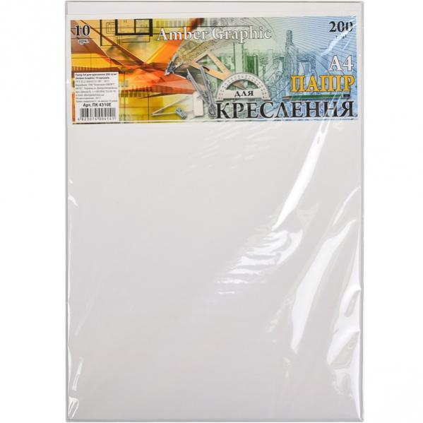 Бумага для черчения А4 AmberGraphic «Графика» 10 листов, 200 г/м², в п/п пакете    ПК4310Е