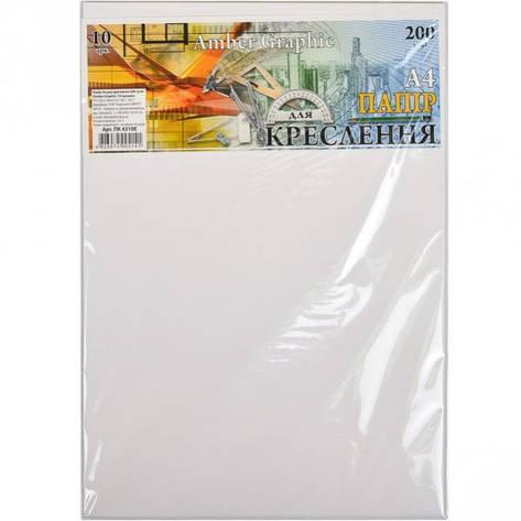 Бумага для черчения А4 AmberGraphic «Графика» 10 листов, 200 г/м², в п/п пакете    ПК4310Е, фото 2