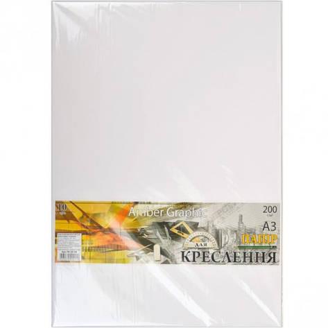 Бумага для черчения А3 AmberGraphic «Графика» 10 листов, 200 г/м², в п/п пакете    , фото 2
