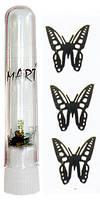 Логотипы mART бабочка ажурная
