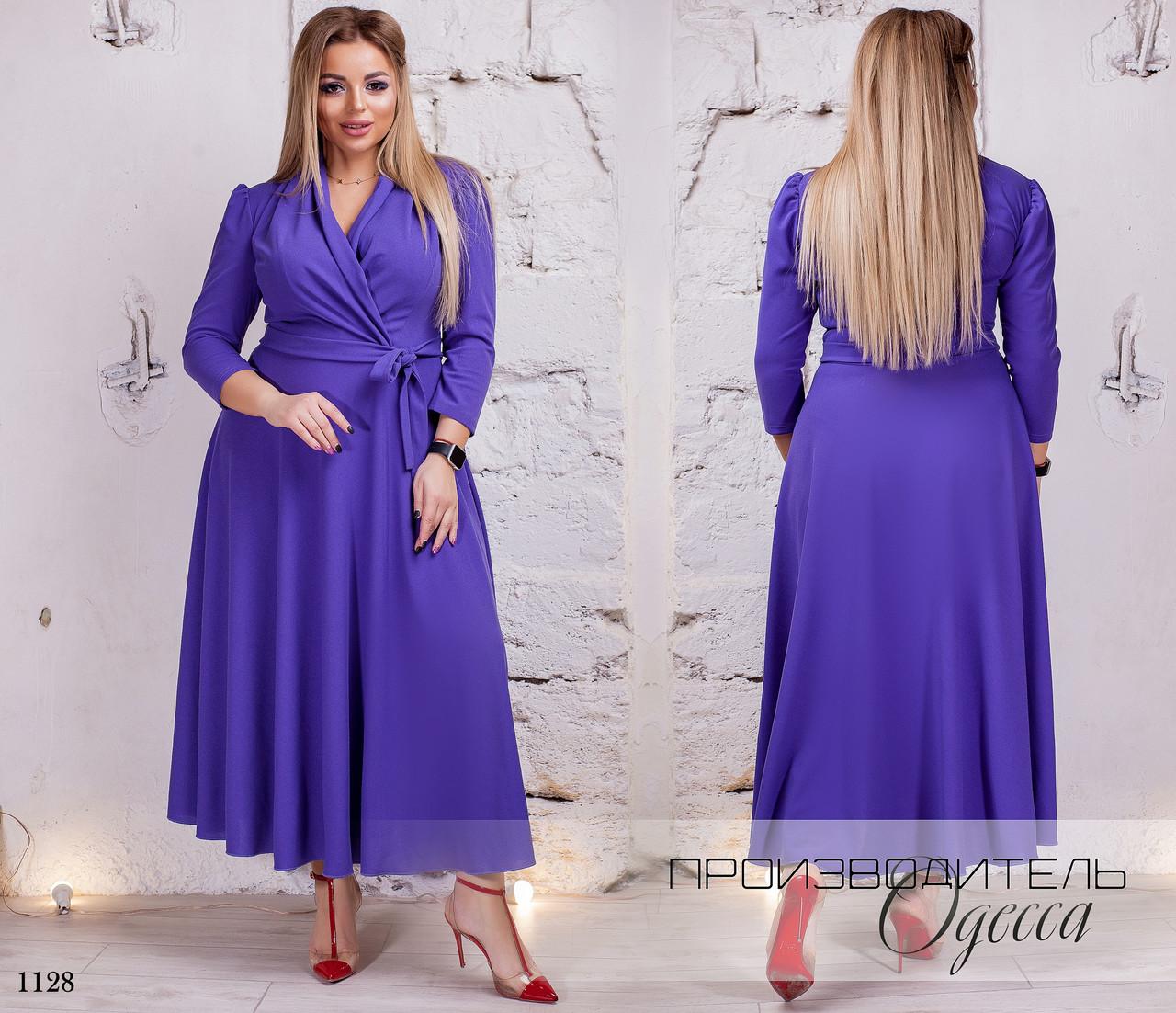 Платье вечернее миди имитация на запах креп-дайвинг 48-50,52-54