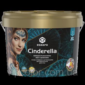 Eskaro Cinderella 9 л особо стойкая з загрязнениям краска для стен арт.4740381015281