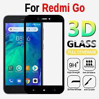 Защитное стекло 3D 9H для Xiaomi Redmi Go, Захисне скло ксиоми