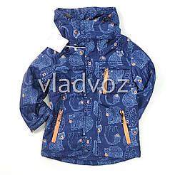 Детская демисезонная куртка на мальчика темно синяя 2-3 года