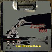 Роторайзер MP 1000 Pro (3 диска), фото 4