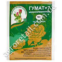 Удобрение Гумат + 7 10 г Зеленая аптека садовода