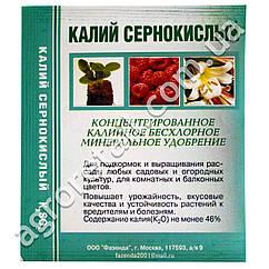 Удобрение Калий сернокислый 10 г