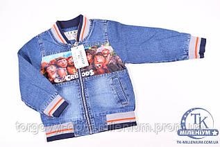 Куртка джинсовая для мальчика YIGUAN С51 Рост:98