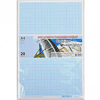 Бумага масштабно-координатная А4 «Графика» 20 листов, в п/п пакете