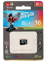 Карта памяти MicroSDHC 16GB Silicon Power Elite Class 10 UHS-I без адаптера SD