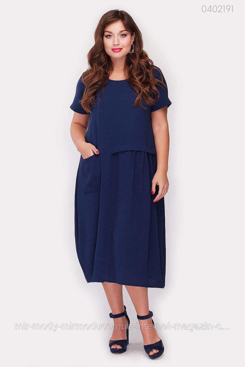 Платье Картиньи (синий)  (3 цвета) с 48 по 56 размер  (рин)
