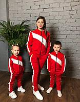 52cd2eb5f699 Комплект спортивные костюм мама и дочка/сын с цветной полоской Family Look