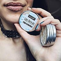 Сахарный скраб для губ Hillary Облепиха R131399