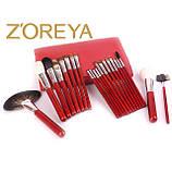 Z'OREYA - профессиональные кисти для макияжа