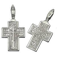 Серебряный крестик с Молитвой Честному Кресту - 140498