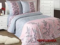 """Семейный набор хлопкового постельного белья из Бязи """"Gold"""" №15506 Черешенка™"""