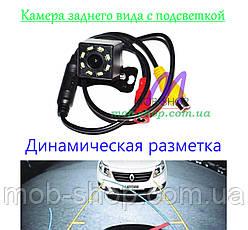 Автомобильная камера заднего вида 102 автокамера с динамической разметкой, парковочными линиями и подсветкой