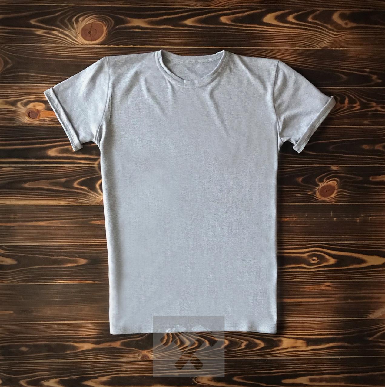 161da8d5e6ad1 Серая мужская футболка , цена 275 грн., купить в Киеве — Prom.ua (ID ...