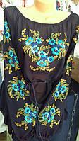 Женская шифоновая темно-синяя вышиванка Голубая ромашка, длинный рукав