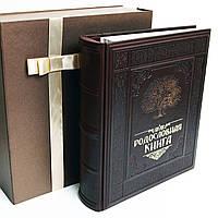 Кожаная родословная книга ручной работы