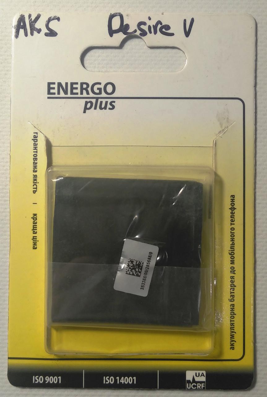 Акумулятор ЕНЕРГО+ HTC T328 DESIRE V  1320mAh