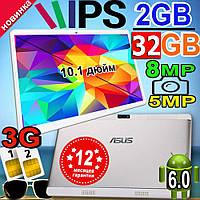 Новый !!! Планшет-телефон ASUS Z101NEW- 10,1, 3G, IPS, 2 Sim 2/32