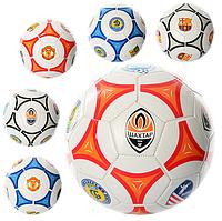 Мяч футбольный-5 EV 3164 размер 5, клубы