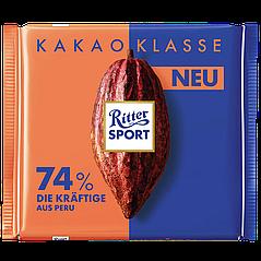 Шоколад Ritter Sport темный 74% какао с насыщенным вкусом из Перу  100г