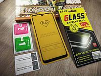 5D Защитное стекло для Xiaomi Redmi Note 7 / 7 Pro (black) полная проклейка