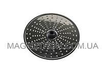 Диск - терка насадки измельчителя AT340 кухонного комбайна Kenwood KW712342