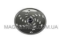 Диск - терка крупная насадки измельчителя AT340 кухонного комбайна Kenwood KW712344